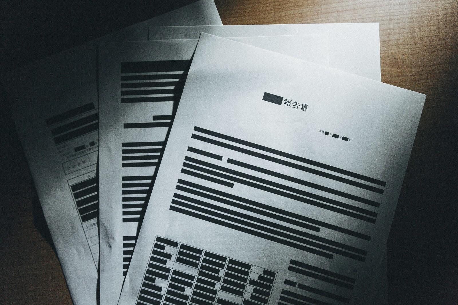 離婚と慰謝料請求の証拠集めの必要性